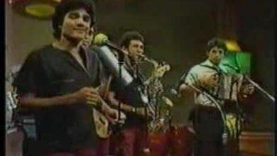 Photo of Ricardo Gutierrez Y Su Conjuto – Merengue Clasico 80'S